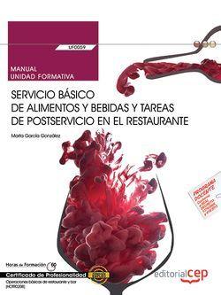 Manual UF0059 Hostelería alimentos bebidas postservicio HOTR0208