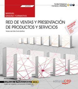 Manual. Red de ventas y presentación de productos y servicios (UF2395). Gestión de marketing y comunicación (COMM0112)