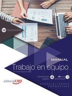 Manual. Trabajo en equipo (ADGD265PO). Especialidades formativas