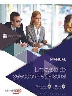 Manual. Entrevista de selección de personal. (ADGD092PO). Especialidades formativas