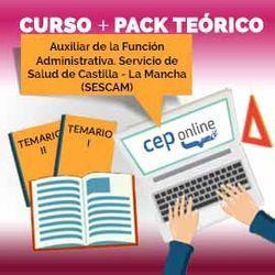Curso + Pack Teórico. Auxiliar de la Función Administrativa. Servicio de Salud de Castilla - La Mancha (SESCAM)