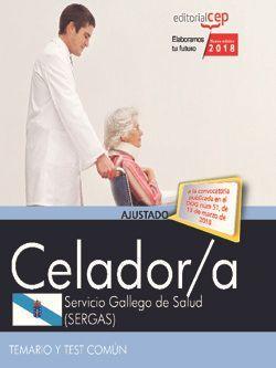 Celador/a. Servicio Gallego de Salud (SERGAS). Temario y test común
