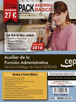 Pack de libros y Acceso Gratuito. Auxiliar de la Función Administrativa.  Servicio Gallego de Salud (SERGAS).