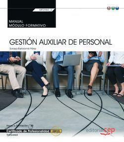 Manual. Gestión auxiliar de personal  (MF0980_2: Transversal). Certificados de profesionalidad