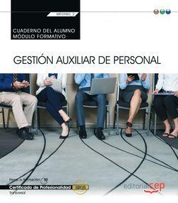 Cuaderno del alumno. Gestión auxiliar de personal  (MF0980_2: Transversal). Certificados de profesionalidad