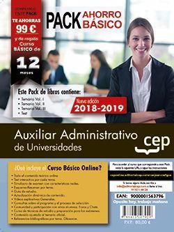 PACK AHORRO BASICO.  Auxiliares Administrativos de Universidades. (Incluye Temarios Vol. I, II y III, Test + Curso Básico online valorado en 79 €)