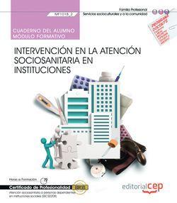 Cuaderno del alumno. Intervención en la atención sociosanitaria en instituciones (MF1018_2). Certificados de profesionalidad. Atención sociosanitaria a personas dependientes en instituciones sociales (SSCS0208)