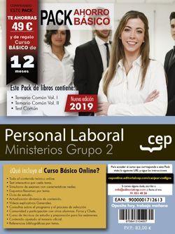 PACK BÁSICO. Personal Laboral Ministerios. Grupo 2 (Incluye Temarios Vol. I y II, Test, + Curso Básico)