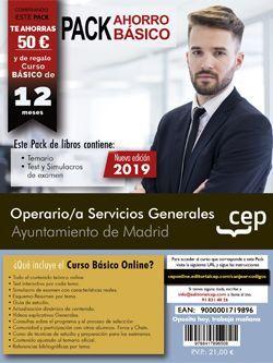 PACK AHORRO BASICO. Operario/a Servicios Generales. Ayuntamiento de Madrid. (Incluye Temario, Test y Simulacros + Curso Básico online)