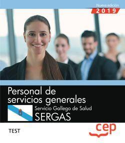Personal de servicios generales. Servicio Gallego de Salud. SERGAS. Test