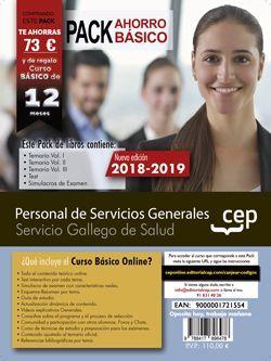 PACK BÁSICO. Personal de servicios generales. Servicio Gallego de Salud. SERGAS.  (Incluye Temario Vol.I, II y III, Test, Simulacros de examen y curso básico online)