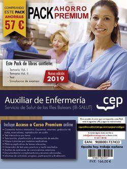 PACK AHORRO PREMIUM. Auxiliar de Enfermería. Servicio de Salut de las Illes Balears. IB-SALUT (Incluye Temario Vol.I y II, Test y Simulacros de Examen + Curso Premium 6 meses)