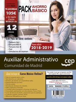 PACK AHORRO BÁSICO. Auxiliar Administrativo. Comunidad de Madrid. (Incluye Temarios Vol. I, II y III, Test y Simulacros + Curso Básico Online valorado en 79 euros)